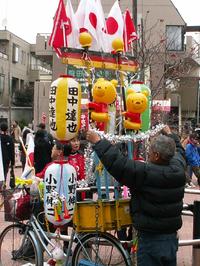 20061126_04