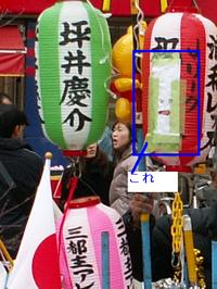 20061126_05c