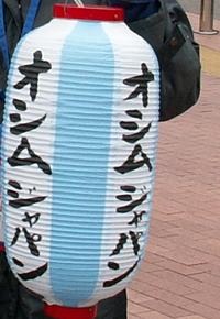 20061126_06