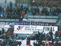 20071103_07
