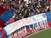 20070225d