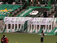 20070225e