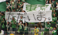 2008041203