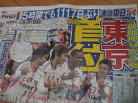 20080504_shui