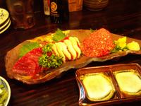 20080531_basashi