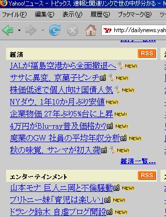 20080710sasa