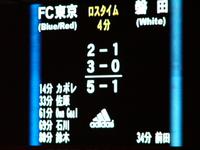 20080923_03