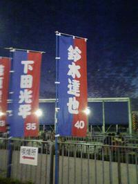 20080923_06