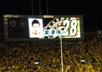 20080927_01