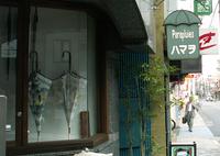 2009050901