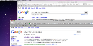 20100511_mac
