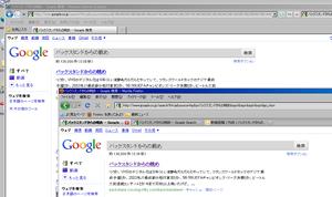 20100512_win