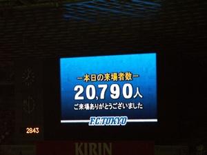 2011081405