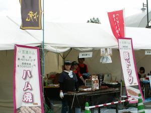 2012050404